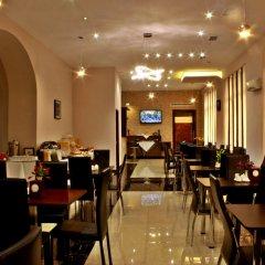Отель Margo Palace Hotel Грузия, Тбилиси - 1 отзыв об отеле, цены и фото номеров - забронировать отель Margo Palace Hotel онлайн питание фото 3