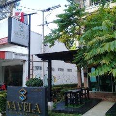 Отель Na Vela Village Ланта фото 12