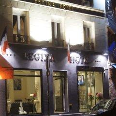 Hotel Regina вид на фасад фото 3