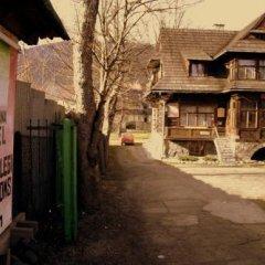 Hostel Stara Polana фото 4