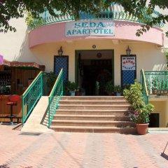 Seda Apartment Турция, Мармарис - отзывы, цены и фото номеров - забронировать отель Seda Apartment онлайн детские мероприятия фото 2
