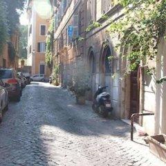 Апартаменты Trastevere budget studio парковка