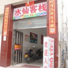 Отель Shuixian Inn парковка