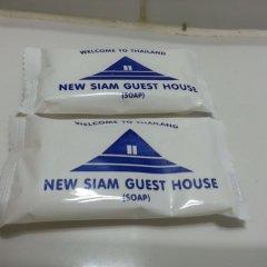 Отель New Siam Guest House