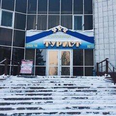 Гостиница Турист Казахстан, Караганда - отзывы, цены и фото номеров - забронировать гостиницу Турист онлайн ванная