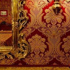 Отель Antica Locanda Sturion - Residenza d'Epoca Италия, Венеция - отзывы, цены и фото номеров - забронировать отель Antica Locanda Sturion - Residenza d'Epoca онлайн детские мероприятия