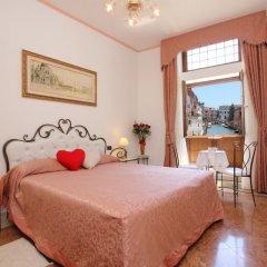 Апартаменты City Apartments - Residence Pozzo Terrace Венеция сейф в номере