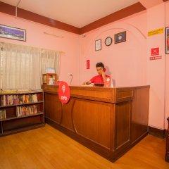 Отель OYO 148 Hotel Green Orchid Непал, Катманду - отзывы, цены и фото номеров - забронировать отель OYO 148 Hotel Green Orchid онлайн интерьер отеля