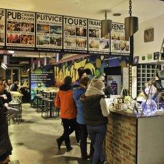 Chillout Hostel Zagreb развлечения
