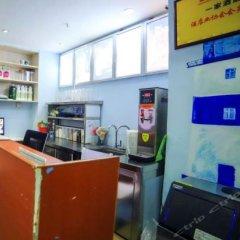 Отель yijiajiudian банкомат