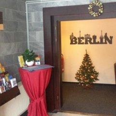 Отель Pension Reiter Берлин помещение для мероприятий фото 2
