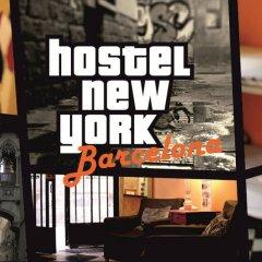 Hostel New York питание фото 2