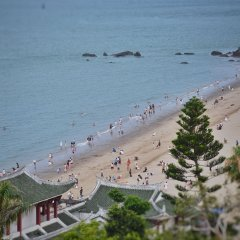 Отель Marine Garden Hotel Китай, Сямынь - отзывы, цены и фото номеров - забронировать отель Marine Garden Hotel онлайн пляж фото 2