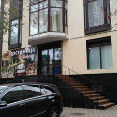Гостиница Gostinitsa Komfort в Ставрополе 2 отзыва об отеле, цены и фото номеров - забронировать гостиницу Gostinitsa Komfort онлайн Ставрополь спортивное сооружение