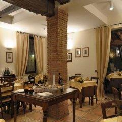 Hotel Poggio Regillo питание фото 2