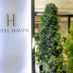 Hotel Haven сауна