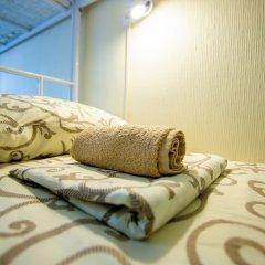 Comfort Hostel сауна