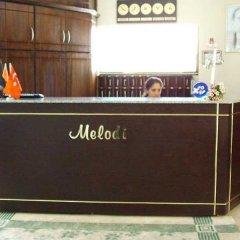Melodi Hotel интерьер отеля фото 2