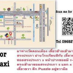 Отель Puzzle DonMuang Бангкок городской автобус