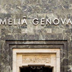 Отель Melia Genova Генуя вид на фасад