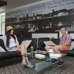 Отель Kaunas City Литва, Каунас - отзывы, цены и фото номеров - забронировать отель Kaunas City онлайн гостиничный бар