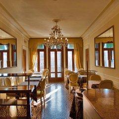 Отель Ovidius Италия, Венеция - 1 отзыв об отеле, цены и фото номеров - забронировать отель Ovidius онлайн развлечения