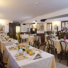 Отель Al Nuovo Teson Венеция питание фото 3
