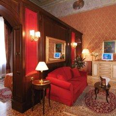 Отель Ca Vendramin Di Santa Fosca комната для гостей фото 2