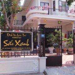 Отель Sac Xanh Homestay фото 7