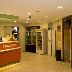 Отель 7 Days Inn Guangzhou Shangxiajiu Branch Китай, Гуанчжоу - отзывы, цены и фото номеров - забронировать отель 7 Days Inn Guangzhou Shangxiajiu Branch онлайн развлечения