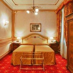 Grand Hotel Wagner комната для гостей фото 5