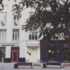 Гостиница Sputnik Hostel & Personal Space в Москве 11 отзывов об отеле, цены и фото номеров - забронировать гостиницу Sputnik Hostel & Personal Space онлайн Москва фото 4