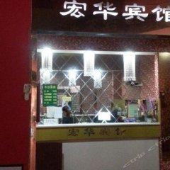 Honghua Hostel питание