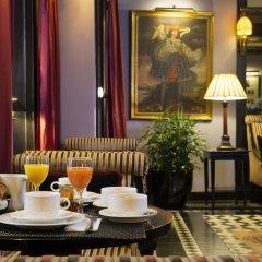 Отель Residence Des Arts Париж питание фото 3