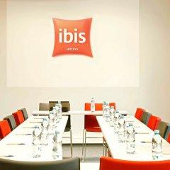 Отель Ibis Ostrobramska Варшава помещение для мероприятий фото 2