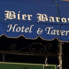 Hotel Baron парковка