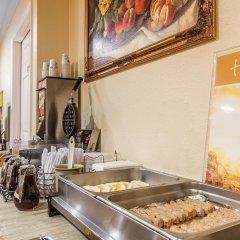 Отель Quality Inn & Suites Гилрой питание фото 2
