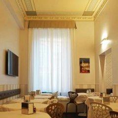 Отель Genova Генуя помещение для мероприятий