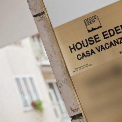 Отель House Eden Guest House Италия, Рим - отзывы, цены и фото номеров - забронировать отель House Eden Guest House онлайн интерьер отеля