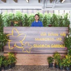 Отель Sillemon Garden Бангкок парковка