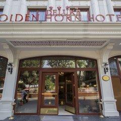DeLuxe Golden Horn Sultanahmet Hotel развлечения