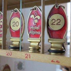 Отель Alpina Швейцария, Давос - отзывы, цены и фото номеров - забронировать отель Alpina онлайн спа фото 2