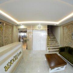 Beyoglu Hotel Турция, Амасья - отзывы, цены и фото номеров - забронировать отель Beyoglu Hotel онлайн спа фото 2