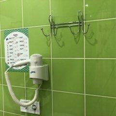 Гостиница Dream Hostel Zaporizhzhia Украина, Запорожье - отзывы, цены и фото номеров - забронировать гостиницу Dream Hostel Zaporizhzhia онлайн ванная фото 2