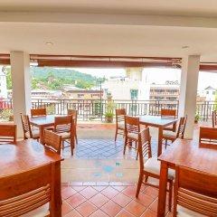 Отель Jiraporn Hill Resort Пхукет питание фото 3