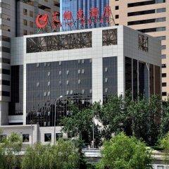 AVIC Hotel Beijing фото 4