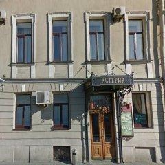 Гостиница Астерия фото 16