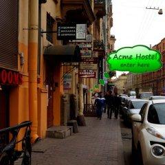 Acme Hostel городской автобус