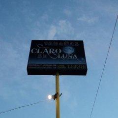 Отель Cabañas Claro de Luna Мексика, Креэль - отзывы, цены и фото номеров - забронировать отель Cabañas Claro de Luna онлайн спортивное сооружение