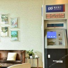 Отель Fraser Suites Guangzhou Китай, Гуанчжоу - отзывы, цены и фото номеров - забронировать отель Fraser Suites Guangzhou онлайн банкомат